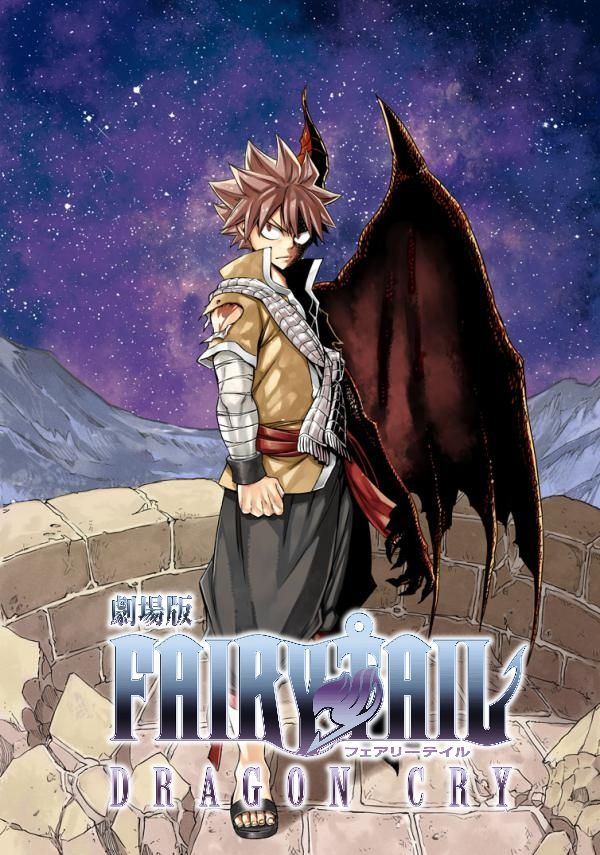 Fairy Tail Dragon Cry sera diffusé à Marseille et Toulouse
