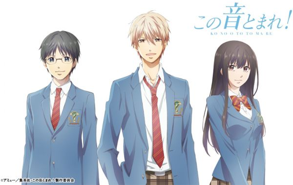 L'anime Kono Oto Tomare!, en Visual Art