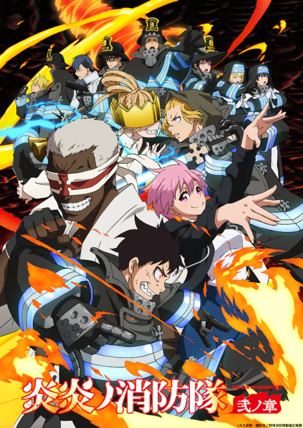 L'anime Fire Force Saison 2, en Visual Art