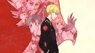 ACCA ep 3 vostfr
