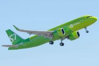 Airbus A320neo S7 Airlines (Image)