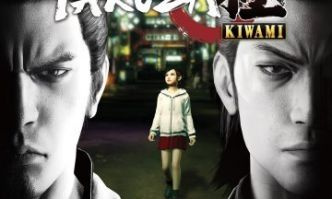 [Test – Playstation 4] Yakuza Kiwami : un remake indispensable