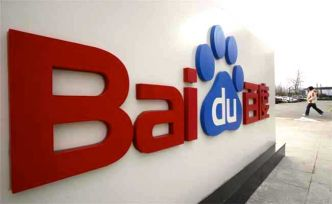 Baidu songe à introduire en Bourse son service de vidéos en streaming