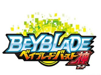 Beyblade s'offre une jaquette…