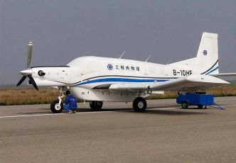 Premier vol du drone cargo chinois AT200
