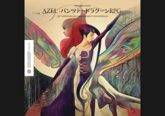 Brave Wave honore Panzer Dragoon Saga avec un album d'arrangements