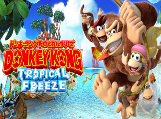 Donkey Kong Country, une jaquette…