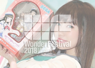 Wonder Festival 2018 Winter | Cosplay