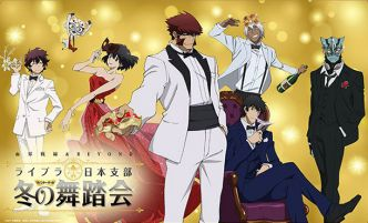 L'anime Blood Blockade Battlefront & Beyond OAD, daté au Japon