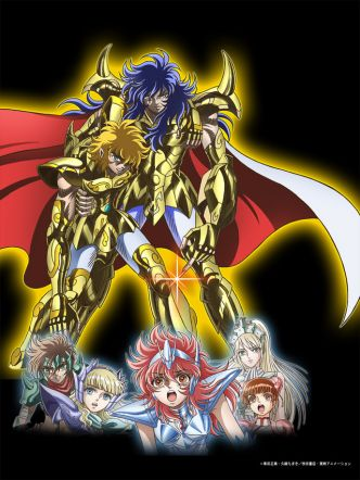 L'anime Saint Seiya: Saintia Sho, en Visual Art 3