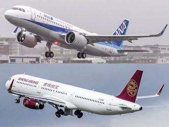 ANA partage ses codes avec Juneyao Airlines