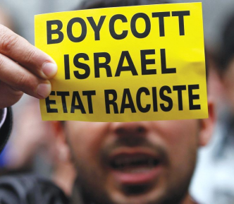 Exclusive: PayPal shuts third BDS French account in 2018
