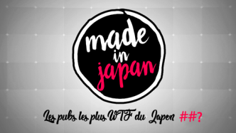 Made in Japan : Les pubs les plus WTF du Japon n°14