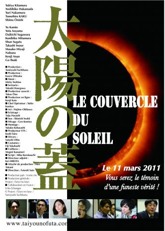 "Projection du film ""le couvercle du soleil"""