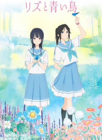 Le film animation Liz to Aoi Tori, en Trailer 2