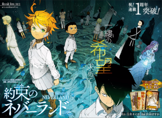 Le manga The Promised Neverland (Yakusoku no Neverland) adapté en anime
