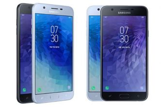Le Samsung Galaxy Wide 3 est désormais officiel