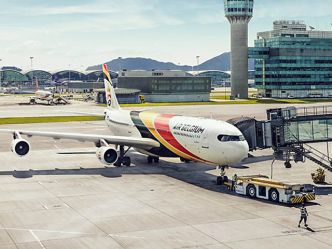 Air Belgium vise officiellement les USA