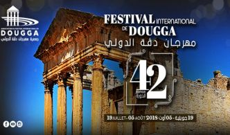 Festival International de Dougga 2018: Programme de la 42e édition