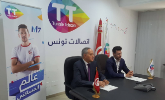 Msakni World by Tunisie Telecom