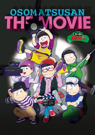 Le film animation Osomatsu-san The Movie, annoncé
