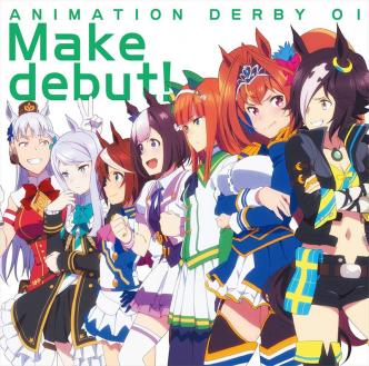 L'anime Uma Musume Pretty Derby: BNW no Chikai, daté au Japon