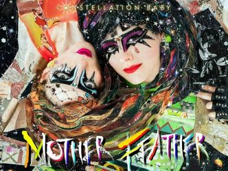 MOTHER FEATHER dévoile un nouveau single