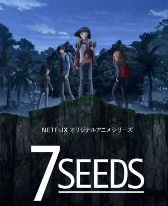 L'anime 7SEEDS, daté au Japon + Staff Animation