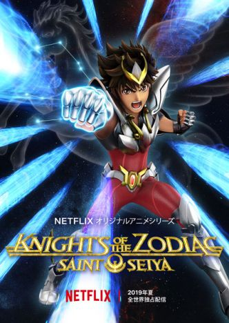 L'anime Knights of the Zodiac: Saint Seiya, daté au Japon