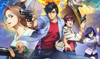 Le film animation City Hunter: Shinjuku Private Eyes, en Trailer