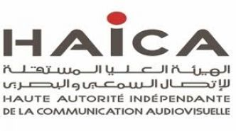 La Haica sanctionne Nessma tv, Zitouna tv et la radio Quran Karim