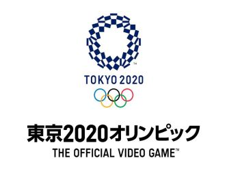Tokyo 2020 Olympics, une jaquette…
