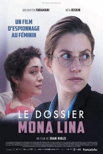 Le dossier Mona Lina Film Streaming - Complet VF HD (2019)