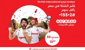 Can 2019 : Ooredoo lance le forfait International Pays Arabes