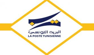 La Poste Tunisienne 1ère institution à l'échelle internationale certifiée « Masterpass QR » de MasterCard internationale