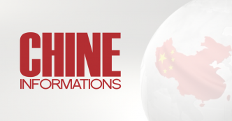 (Deux Sessions) La Chine va planifier ses industries futures